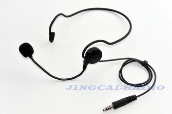 headsetsampearpiece, Headset, Earphone, ham