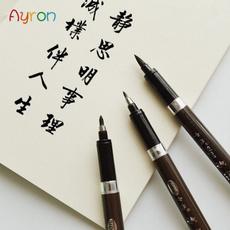 School, artmarker, markerpen, Chinese