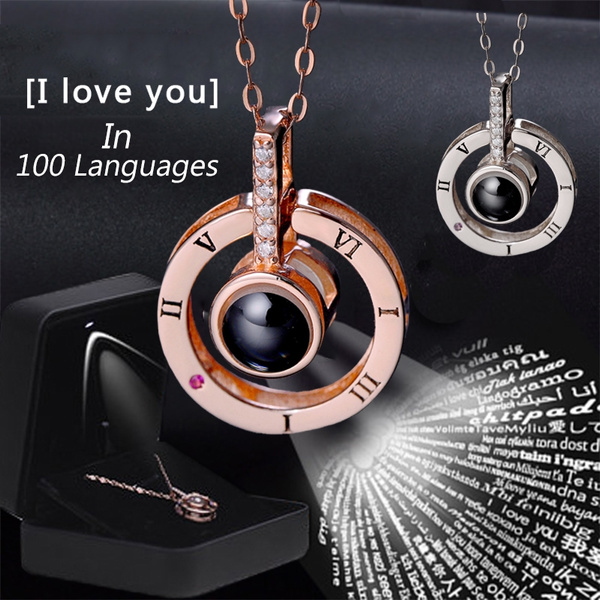 I Love You In 100 Languages Microscopic