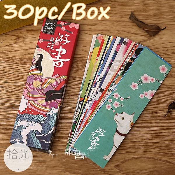 School, booklabel, lovelybookmark, Bookmarks