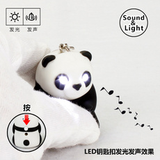 pandatoy, Flashlight, Key Chain, ledkeychainlight