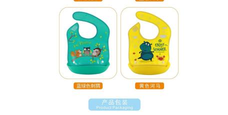 kidsbib, Feeding, babywaterproofbib, girlbib