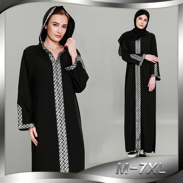 Sexy image muslim Beautiful Muslim