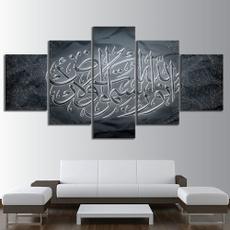 canvasart, Wall Art, Home Decor, postersampprint