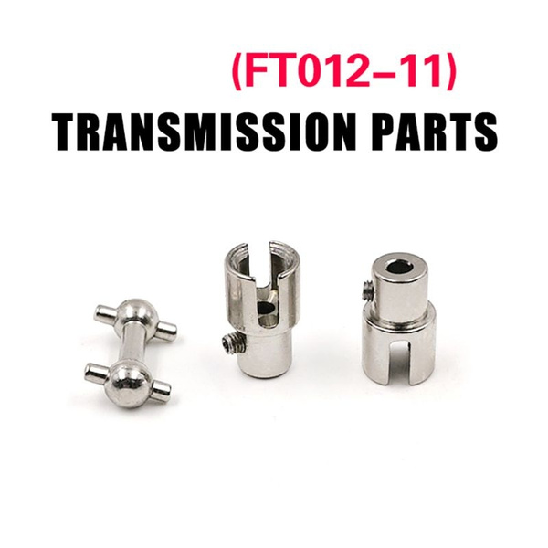 Transmission Spare Parts for Feilun FT012 2.4G Brushless RC Boat Accessories