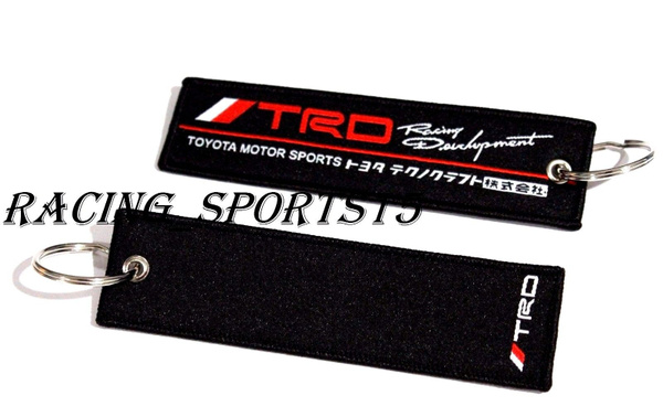 jdm, Toyota, Racing, Key Chain