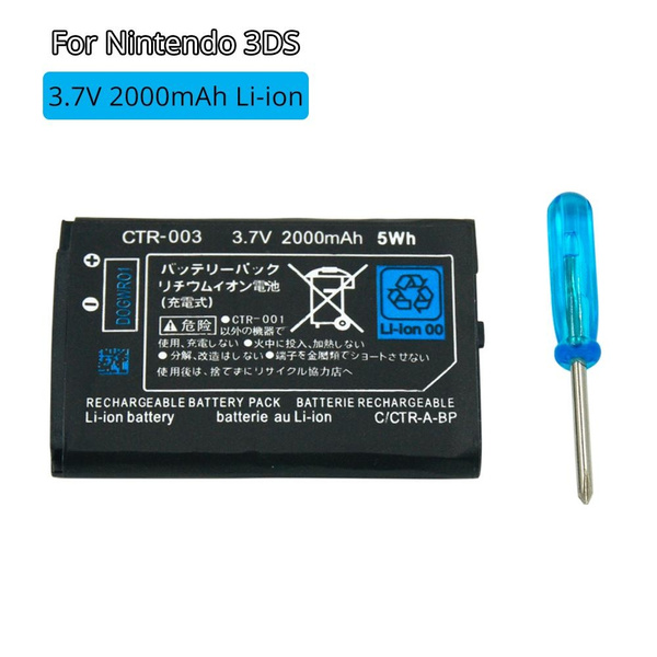 Video Games, Rechargeable, nintendo 3ds, 3dsllbattery