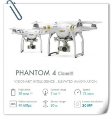 Quadcopter, Mini, Fashion, Gifts