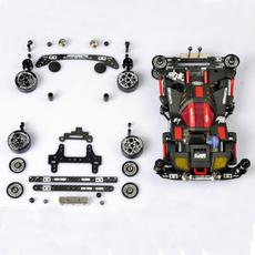 Mini, carmodel, modelcarsforkid, modifypart