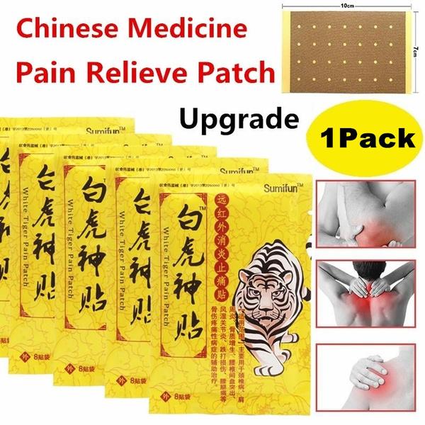 Traditional, Chinese, analgesicadhesive, analgesicsticker