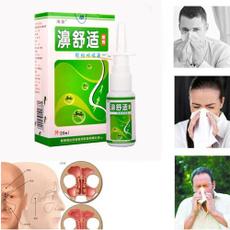 rhinitisspray, unisex, Salud y belleza, allergicrhiniti