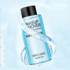 Beauty Makeup, Makeup Remover, Beauty, oliveoil