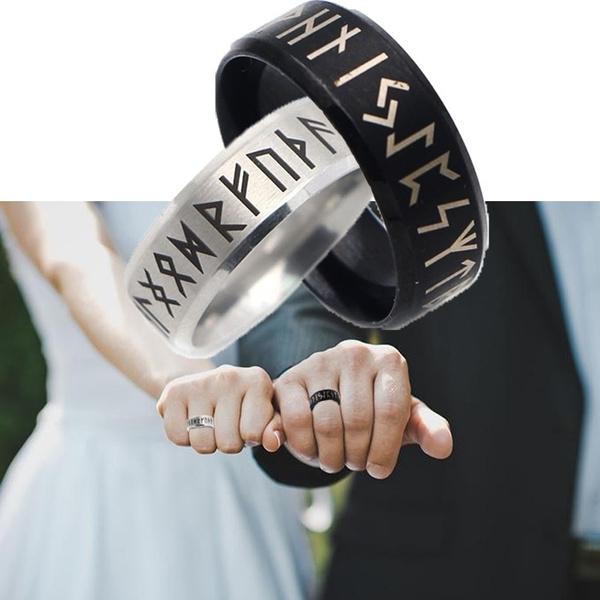 Couple Rings, amuletring, myth, Gifts