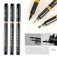 art, Chinese, script, Tool