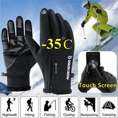 Fleece, Outdoor, Bicycle, Winter