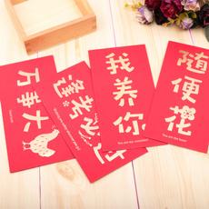 redenvelopespack, cnylonbag, Gifts, redpacket