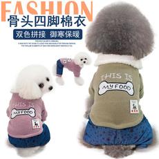 Jacket, Fashion, dog coat, Winter