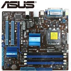 Intel, motherboard, desktopmainboard, computer accessories