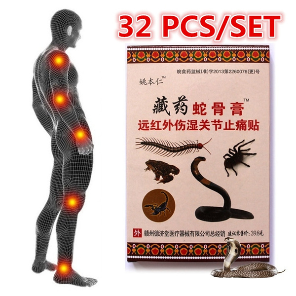 backache, painreliefpatch, waistpainpatch, plasterpatch