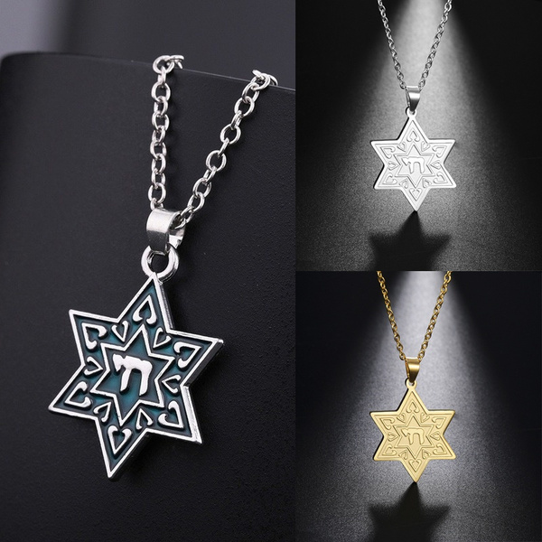 hebrewjewelry, Chain Necklace, Fashion necklaces, Star