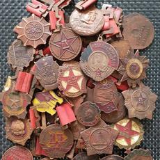 revolutionary, korea, sovietmedal, medals
