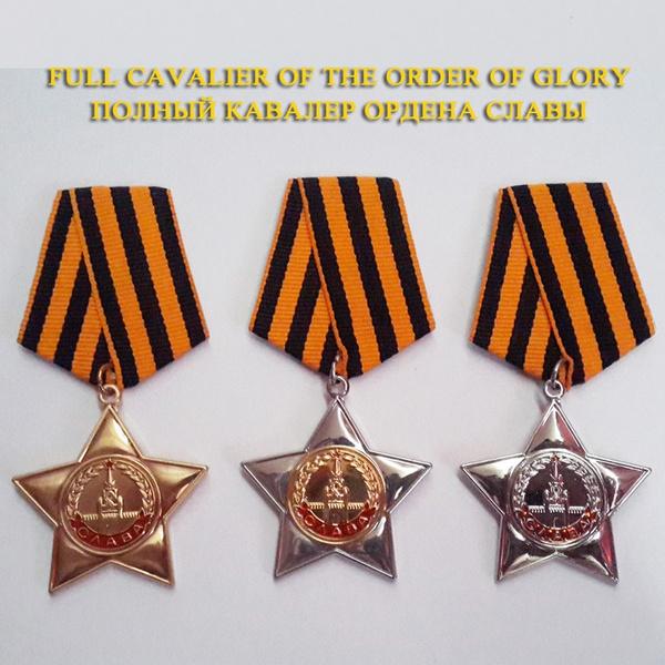 sovietstar, cccp, Star, medals