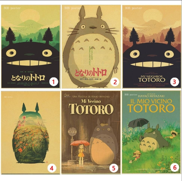 My neighbor totoro, miyazaki, Home Decor, Posters