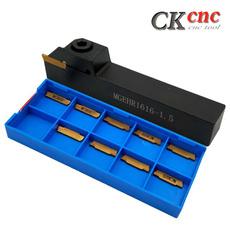 insert, industrialsupplie, mgmn150, cncmachinetool
