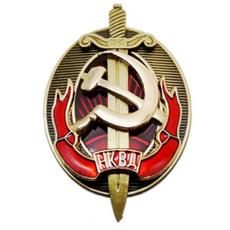 cccp, shield, hesovietunion, medals