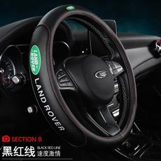 leather, Cover, landrovercover, steeringwheel