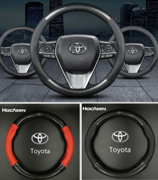 toyotaaccessorie, leathersteeringwheelcover, leather, Cover