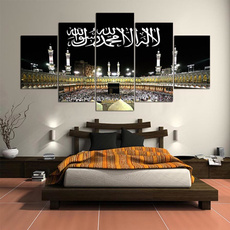 canvasprint, muslimposter, art, Home Decor