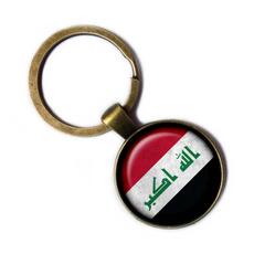 Key Chain, Jewelry, Chain, Key Rings