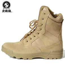 ankle boots, hiking shoes, Hiking, Combat