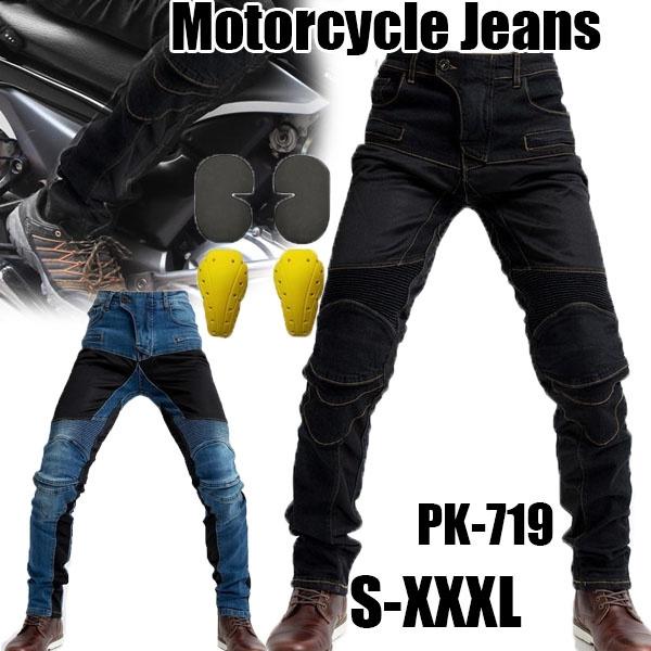 motorcyclejean, Cycling, Fashion, motorcyclesatv