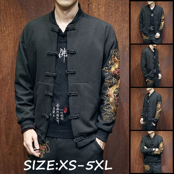 Fashion, Winter, Chinese, Coat