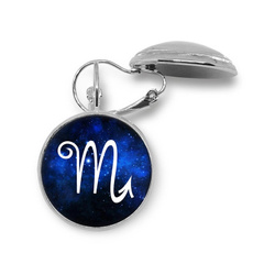 loved, Key Chain, Jewelry, Gifts