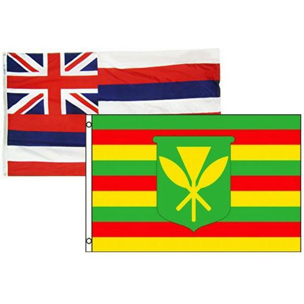 Brass, washable, nationalflag, combosuit