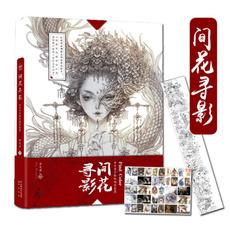 sketchbook, sketch, coloring, art