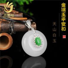 Jewelry, gold, jade, Buckles
