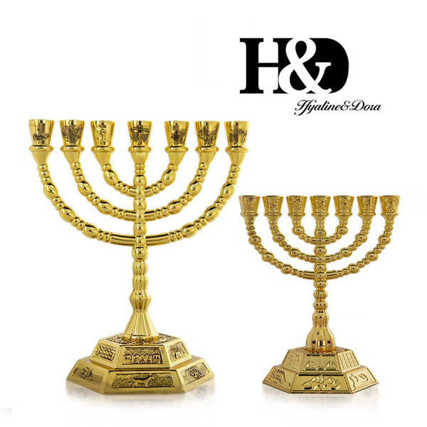 modernmenorah, hanukkahcandlestick, menorahantique, menorahcandle