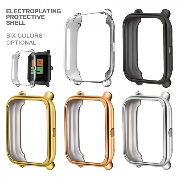 case, Screen Protectors, protectivecaseforamazfitlite, tpuwatchcase