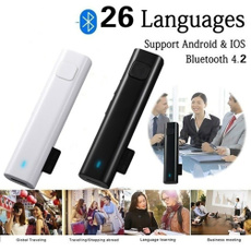 translationreceiver, speechtranslation, translationtranslator, smartvoicetranslator