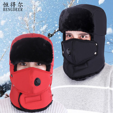Warm Hat, Outdoor, winter cap, women hats