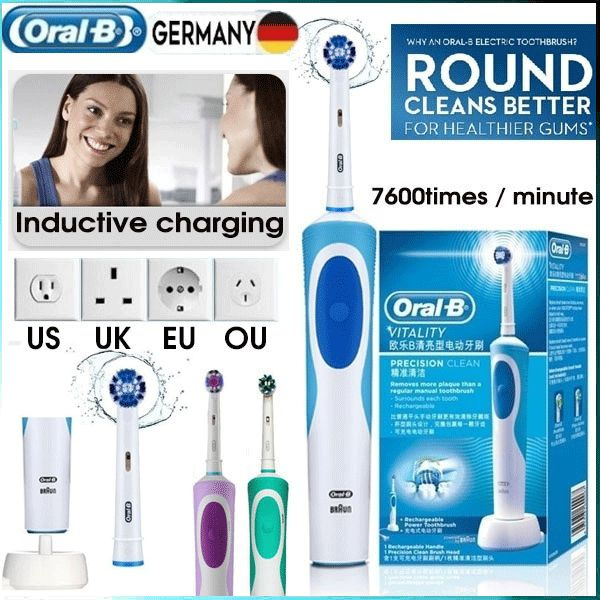 sonicelectrictoothbrush, Rechargeable, Electric, electrictoothbrushe