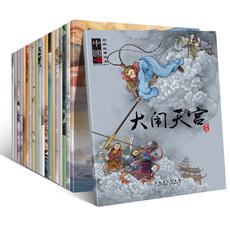 Chinese, Classics, mythologicalstory, bedtimestory