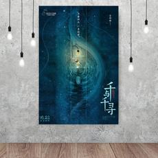 miyazaki, artwallprint, Home Decor, Classics