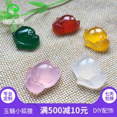 Jewelry, chalcedony, wholesale, Fox