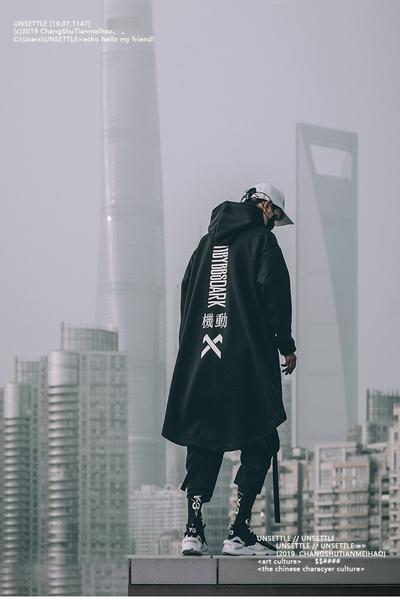 streetwear, Fleece, Coat, cloak