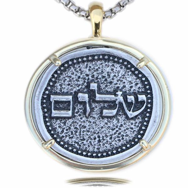 hebrewjewelry, hebrewpendant, Jewelry, shalom
